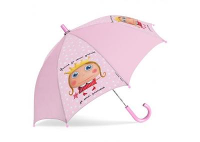 qjs-parapluie